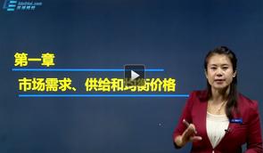 2019经济师中级农业_2019中级经济师农业培训班 环球网校经济师