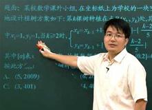 中考数学总温习第一轮课程