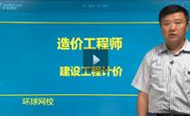 柯洪老师视频