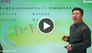 范世闯初中数学