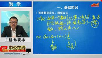 中公网校教师资格证视频试听