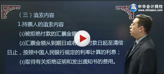侯永斌经济法基础
