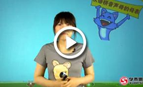 新东方网校小学视频试听