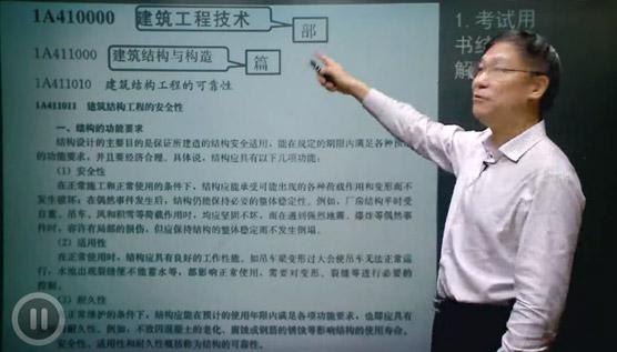 张福生学习网投平台app