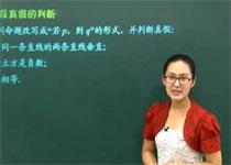高一数学同步提高网投平台app