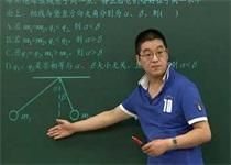 高中物理必修一辅导