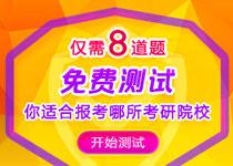 新东方考研辅导班