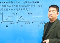 《初中數學全科班》