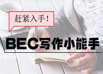 英语口语培训机构