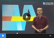 注册税务师培训视频