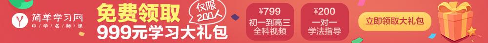 网上学习高二网投平台app