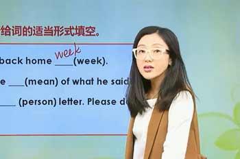 《初二英�Z同步�n程》麻雪玲