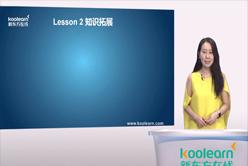 新概念英语一册培训