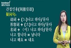 韩语基础培训