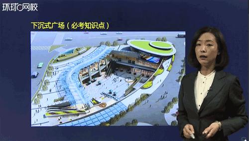 消防安全技术综合能力李石磊老师