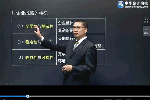 经济师老师杭建平