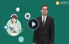 医学教育网中西医执业