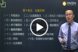 中国大型医学教育网好吗