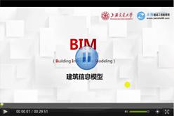 BIM结构专业