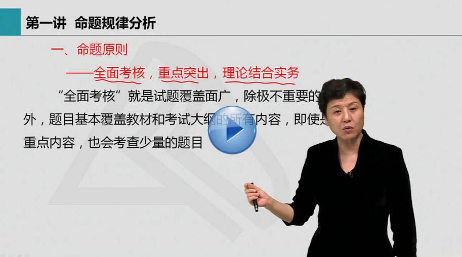中华会计网注会报名入口
