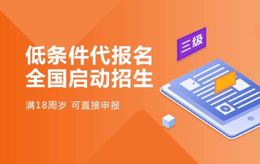 2018年三级人力资源管理师备考指导
