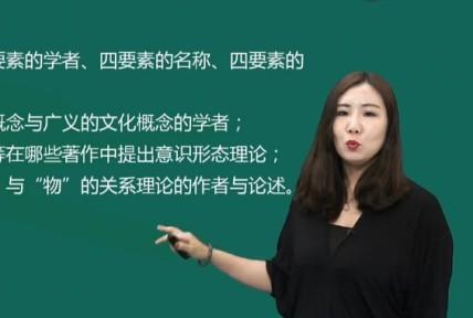 自考培訓中國稅制-精品班
