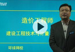 赵斌视频课程