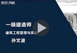 孙文波视频网投平台app