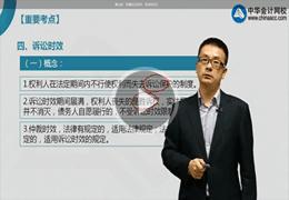 杨军老师视频课程