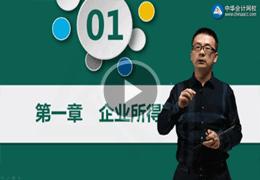 杨军老师基础学习课程