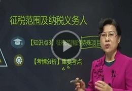 葉青老師視頻課程