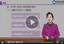 叶青老师视频