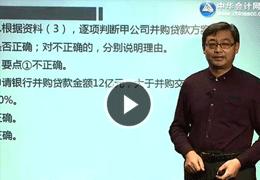 贾国军老师视频网投平台app