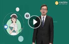 中西醫執業-中醫診斷學
