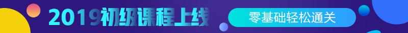 环球和中华会计网校哪个好