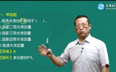 刘永强学习课程