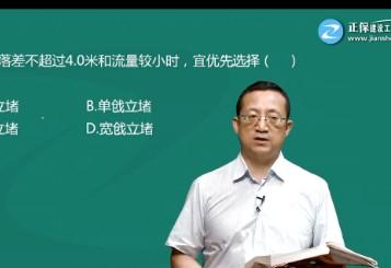 刘永强视频