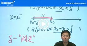 张宇考研数学