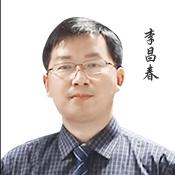 优路网校二级建造师李昌春老师