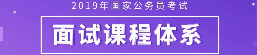 浙江公务员培训辅导