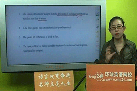 翻译资格网课哪个老师讲的好