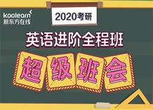 2019会计硕士报考全解