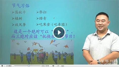 初中语文辅导试听