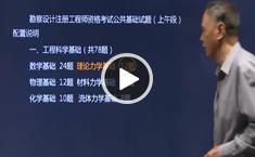 北京电气工程师培训图片