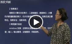 上海电气工程师培训图片