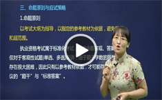 哪里能培训电气工程师_建筑电气工程师培训_北京电气工程师培训