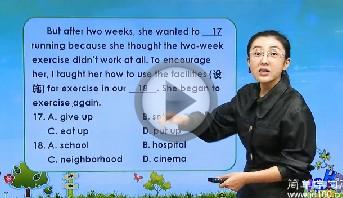 麻雪玲网课