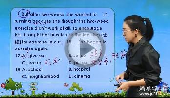 麻雪玲高中英语
