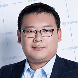 文都网校王帅