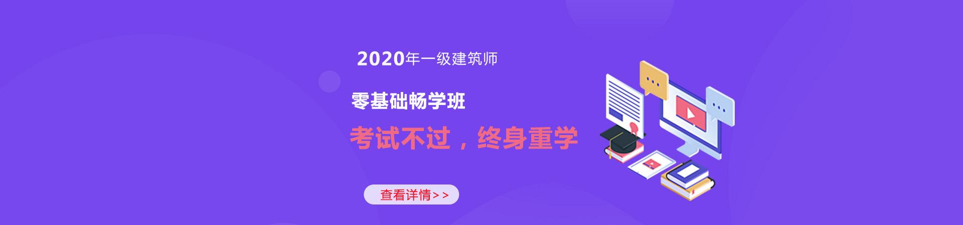 长沙一级建筑师365国际平台官网下载